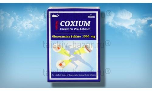 Глюкозамин в порошке (упаковка на полный курс) для лечения суставов и позвоночника