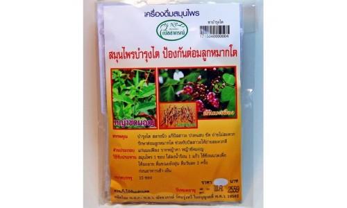 Тайский сбор для лечения почек, простаты, мочевого пузыря от Natchaporn Herb