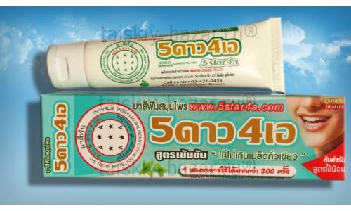 Концентрированная оригинальная зубная паста 5 star 4A в тубе 30 грамм