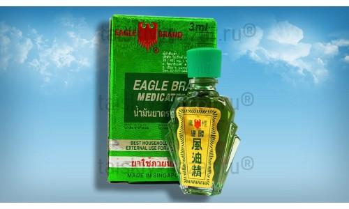 Лечебное масло с хлорофиллом