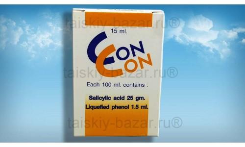 Лекарство Con Con против папиллом, бородавок и сухих мозолей