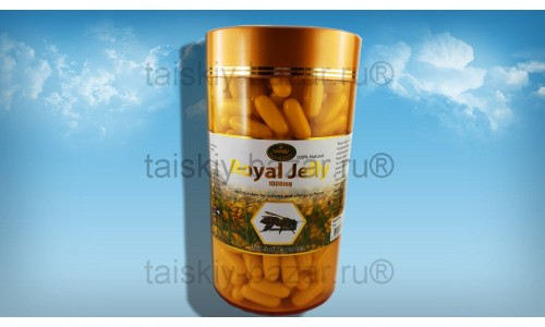 Натуральное пчелиное маточное молочко в мягких желатиновых капсулах 365 капсул