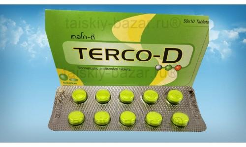 Очень эффективные таблетки от кашля TERCO-D 10 шт (1 блистер)