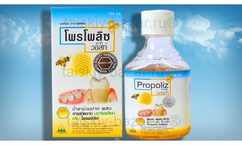 Прополиз для полоскания рта и свежести дыхания Propoliz