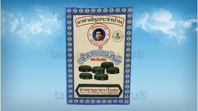 Таблетки Фа Талай Джон — лучшее средство от простуды и гриппа, 70 таблеток