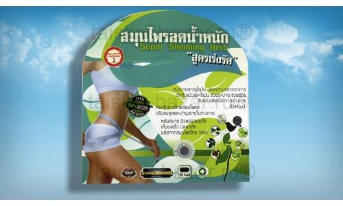 Эффективное снижение веса на травах капсулы Super Slimming Herb