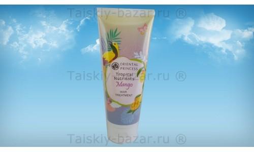 Ароматная витаминная маска для волос Манго Oriental Princess