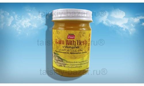 Тайский чудо бальзам Banna на травах желтый