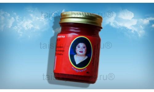 Тайский красный бальзам Hamar с перцем чили 60 грамм