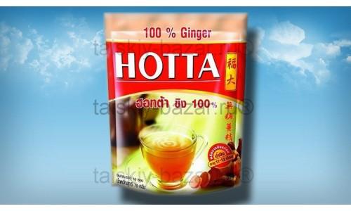 Растворимый имбирный чай марки Hotta
