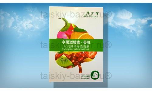Мультифруктовая витаминная тканевая маска для лица