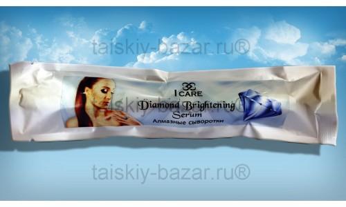 Алмазная осветляющая сыворотка для лица в шприце 10 мл
