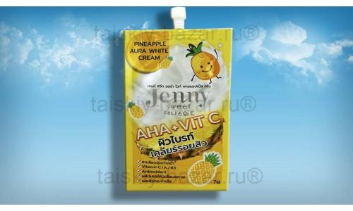 Ананасовый крем для лица с фруктовыми кислотами и витамином С