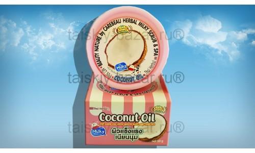 Нежный молочный СПА скраб - маска для лица и тела с кокосом