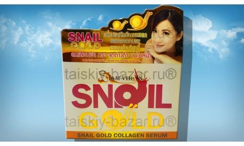 Лифтинг сыворотка для лица с улиточным экстрактом и золотом 50 мл