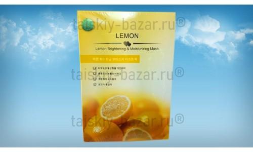 Лимонная осветляющая и увлажняющая тканевая маска