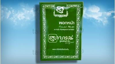 Порошковая маска для лица Supaporn с зеленым чаем и коэнзимом Q10