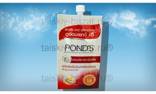 Дневной антивозрастной крем для лица Pond's с ретинолом, пробник, с защитой от солнца SPF18