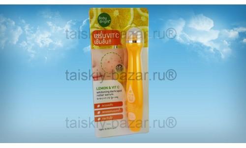 Сыворотка-роллер с лимоном и витамином С для устранения темных пятен на коже лица