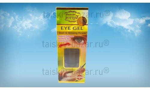 Улиточный гель с женьшенем для кожи вокруг глаз Darawadee 30 мл