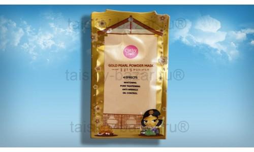 Жемчужно-золотая маска – пудра для лица с коллагеном Cathy Doll