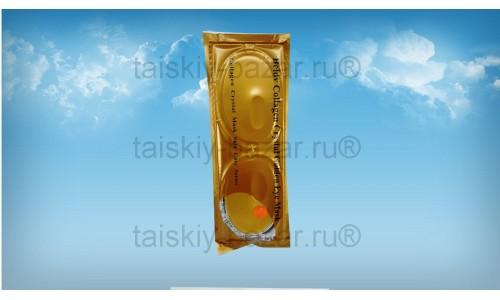 Золотая коллагеновая маска для кожи вокруг глаз