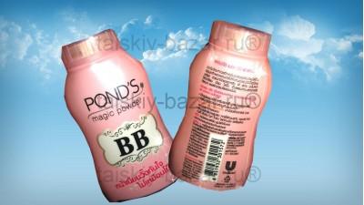 Рассыпчатая парфюмированная BB пудра-тальк «Волшебная пудра»