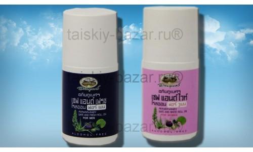 Мужской и женский дезодоранты с мангостином и гуавой