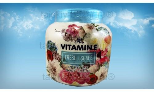 Парфюмированный крем для рук и для тела с витамином Е
