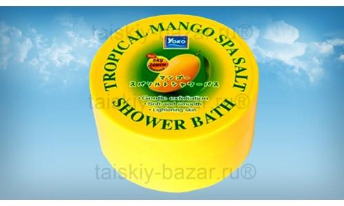 Солевой СПА скраб с манго Yoko 240 гр