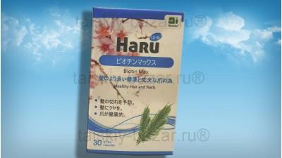 Биотин для красоты волос и ногтей Haru Biotin 30 капсул