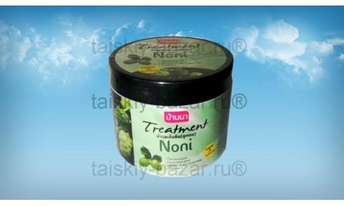 Лечебная маска для волос с экстрактом Нони