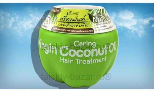 Кокосовая маска для волос Caring без сульфатов, парабенов и силикона