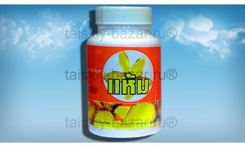 Фитопрепарат  для лечения сахарного диабета  капсулы Хаам