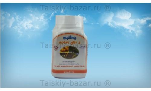 Травяные комбинированные капсулы для очищения кишечника и снижения веса