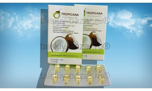 Кокосовое масло в капсулах Тропикана 10 штук