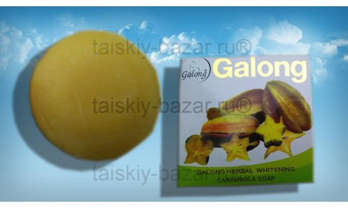 Тайское безсульфатное мыло Galong с карамболой