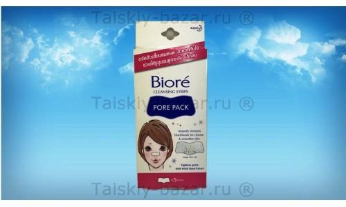 Очищающие полоски для носа Biore 5 штук