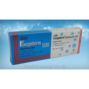 Вагинальная свечка против молочницы и хламидиоза Fungiderm 500