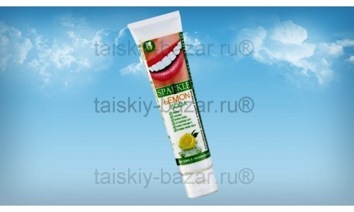 Отбеливающая освежающая зубная паста с лимоном 90 грамм