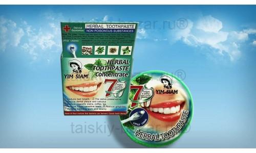 Тайская зубная паста YIM SIAM