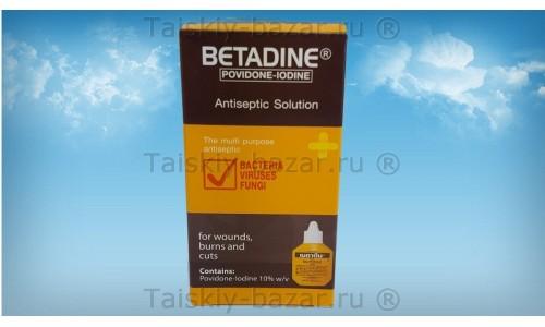 Бетадин - тайский йод