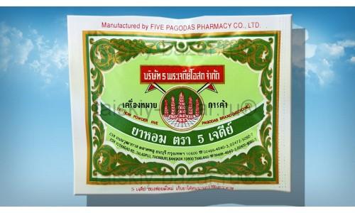 Пакетик растворимого напитка при отравлении порошок Я-хом (Ya Hom) 5 пагод