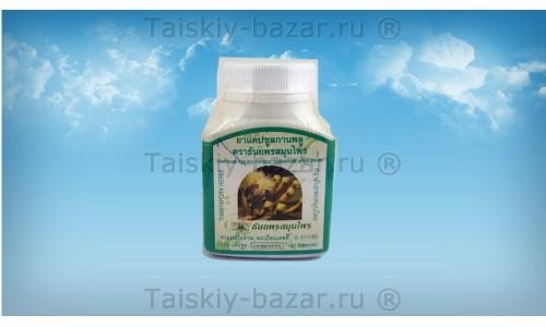 Капсулы Кан-Плу на основе гвоздики для улучшения пищеварения и против паразитов
