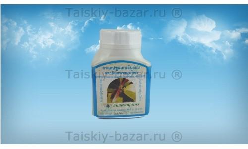 Капсулы  Тао-эн-он  лечение суставов и мышечных болей