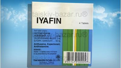 Таблетки против простуды, насморка и кашля Iyafin