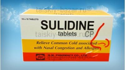 Таблетки Сулидин против заложенности носа, 1 блистер