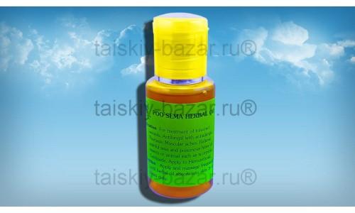 Травяное масло Пу Сей Ма - лечение варикоза, дерматитов, отеков, геморроя
