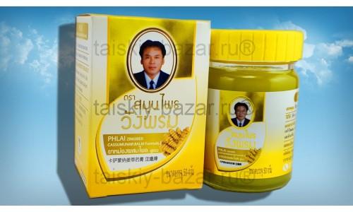 Тайский желтый бальзам Wang Prom 50 грамм