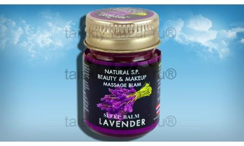 Мини-бальзам для расслабления и сна с лавандой 15 грамм